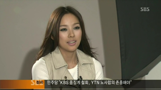 http://iheartkimchi.files.wordpress.com/2009/01/hyori.jpg